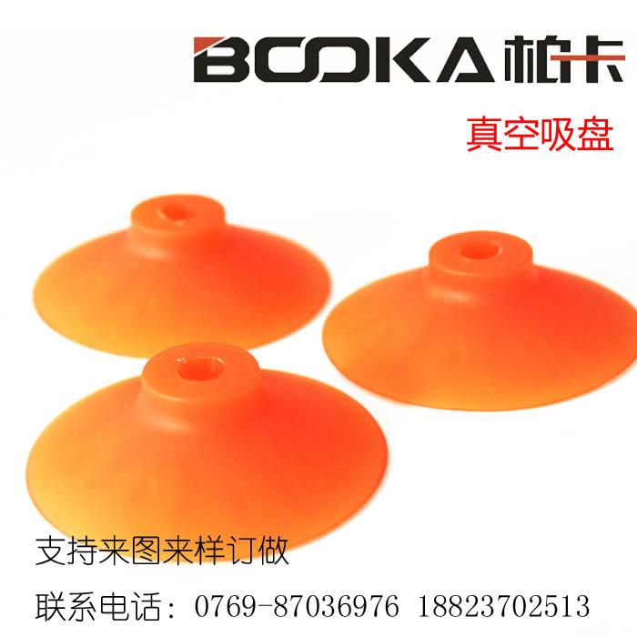 台湾BOOKA柏卡真空吸盘FCF60耐油耐磨吸盘