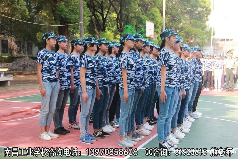 南昌工业学校2019秋季免学费招生