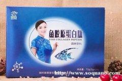 苗草清芳鱼胶原蛋白肽
