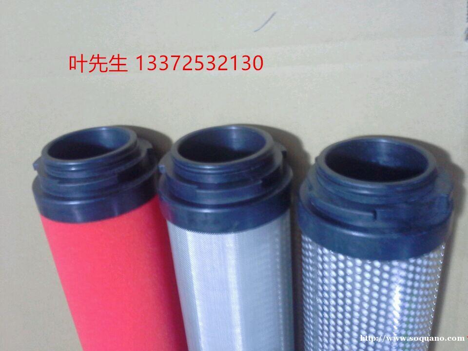 杭州嘉隆滤芯 JAL-30E876  杭州嘉隆滤芯JAL-2