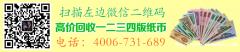 99版人民币收藏价值 99版人民币收藏价格表