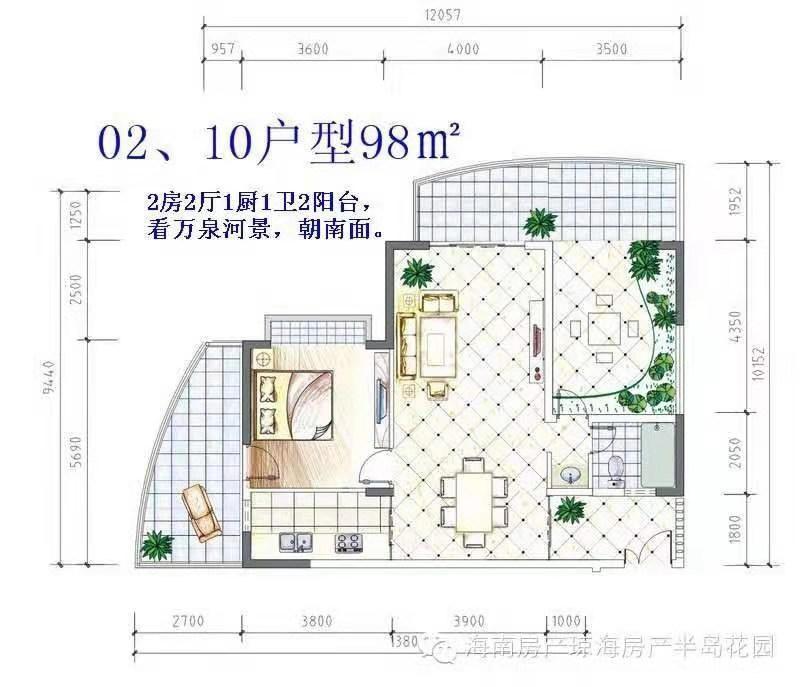 一线河景房半岛花园89平米2房2厅出售