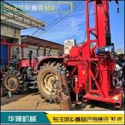 华豫大拖拉机带反循环钻机 6寸反循环打井机 桥梁打桩机