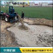 华豫拖拉机带正反循环钻机 5寸正反循环打井机 钻井机设备