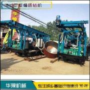 华豫履带式反循环钻机 七寸反循环打井机 反循环打桩机