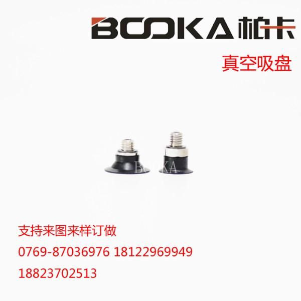 台湾BOOKA柏卡 小吸盘 电子元器件生产线吸盘