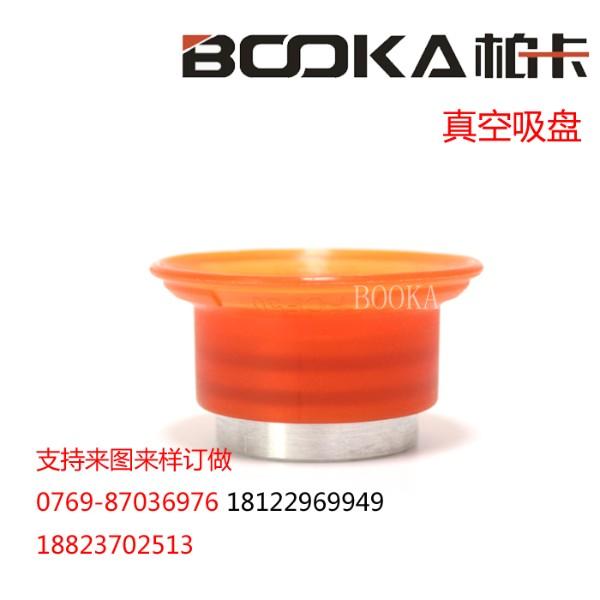 台湾BOOKA柏卡 机器人码垛机吸盘 纸箱吸盘