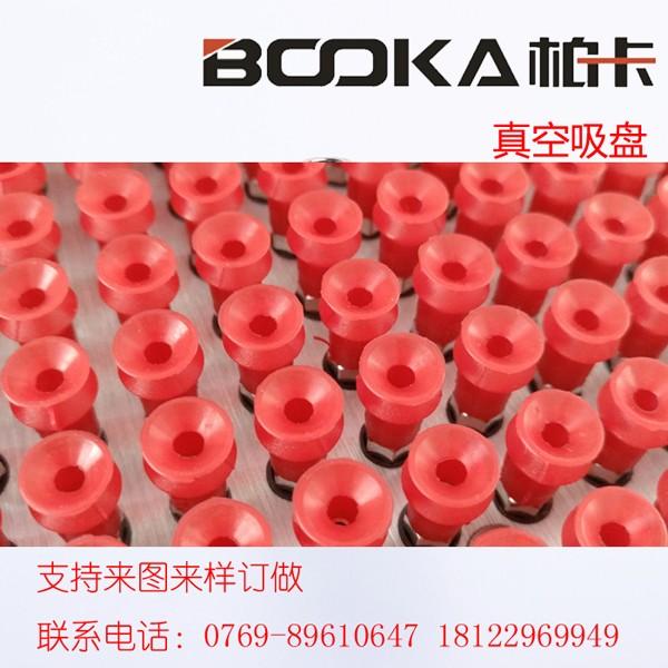 台湾BOOKA柏卡真空吸盘订做吸盘机器人专用吸盘