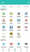 资深影迷推荐,全网免费的影视app人民惠影视卡