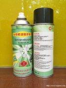 皮带油 输送带防滑保护剂