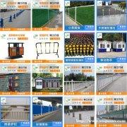 定制生产耐腐蚀交通道路隔离护栏 锌钢护栏