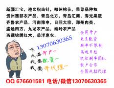 郑州棉花在线开户少走弯路独立账户交易配资签署协议返佣定期