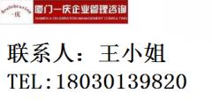 办理增值电信业务经营许可证的要求与具备条件