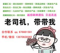 延川供应链配资周末节假日免费用按交易日计算开户全程免费