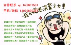 郑州棉花开户特色技术指标辅助做盘交易合规透明配资人人都能参与