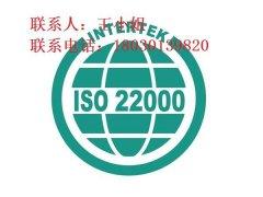 ISO20000信息技术服务管理体系认证的好处