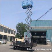 履带式液压升降机平台履带自行式升降机户外施工高空作业车