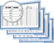 适用于建筑材料钢管扣件脚手架盘扣租赁的结算管理软件