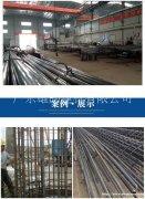 云南超声波声测管检测管厂家   超声波声测管检测管厂家