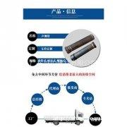 无缝焊接声测管,桥梁声测管,桩基声测管,广西声测管厂家
