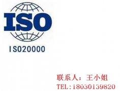 ISO9001质量管理体系、ISO14001环境管理体系和O