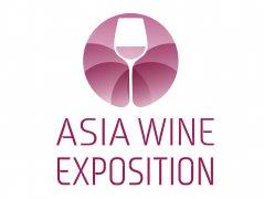 2020青岛国际葡萄酒及烈酒博览会将于7月青岛红岛展馆开幕