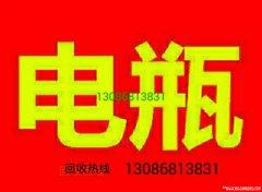 吉林省长春电瓶 UPS电池eps干电池 叉车电瓶回收公司