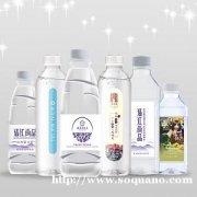 湖北定制水、活动会议定制水,瓶装水定制logo水