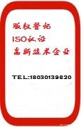 EDI经营性许可证涉及的业务范围