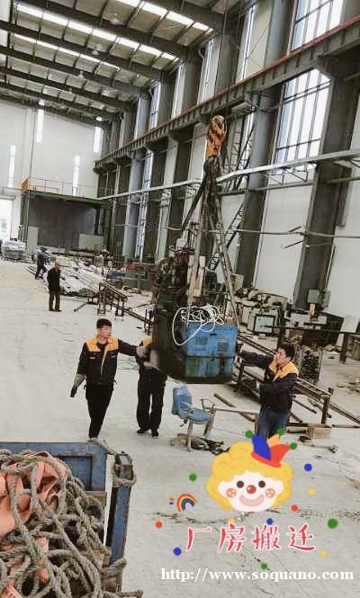 吴兴区大型的搬家公司 公司搬家 厂房搬迁