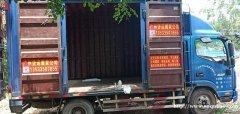 货车出租·广州货车出租·天河货车出租·附近货车出租·附近搬家
