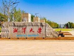 北京自考计算机科学与技术专业本科招生终身可查难度低