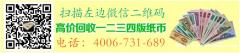 第三套人民币拖拉机1元纸币,据说单张价值上千元?