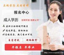 本科计算机科学技术专业北京助学自考本科考试难度低