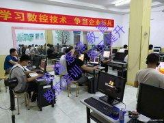 CAD画图设计UG数控编程与实训包教包会