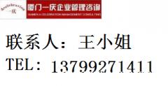 ISO20000体系认证的好处