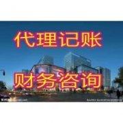 上海公司注册麻烦吗