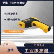 AR-882希玛手持式红外线测温仪