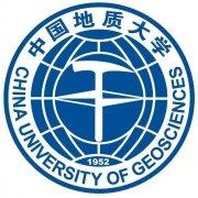 中国地质大学计算机科学与技术专业本科招生有学位
