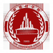 重庆周边的资料员零基础技能培训班白班