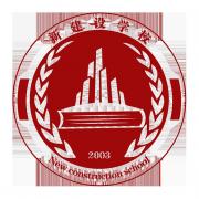 重庆周边的预算员零基础培训班白班、周末班