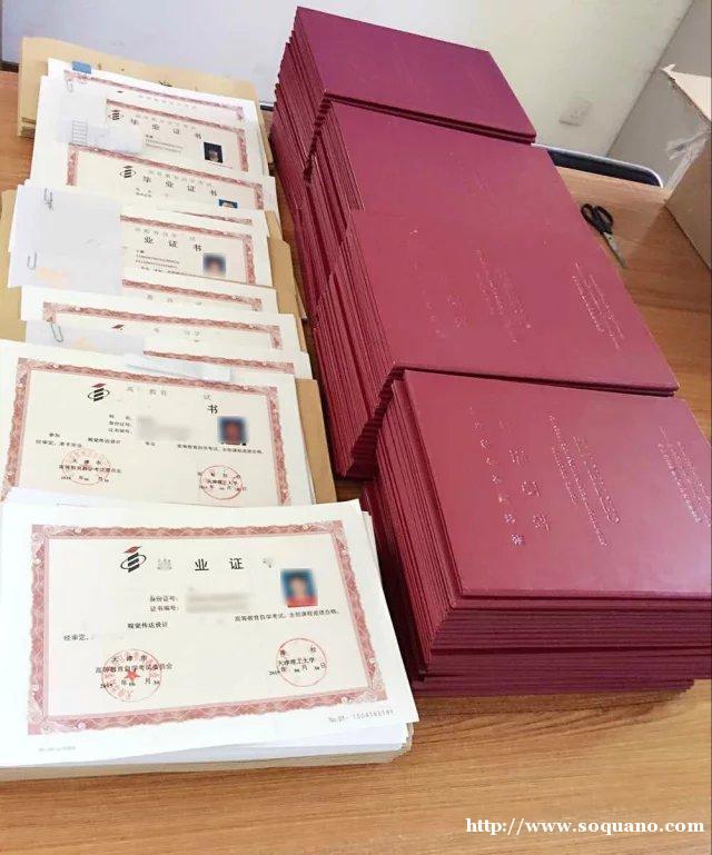 助学自考软件工程专业湘潭大学招生签约报名零基础提升