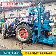 华豫拖拉机带反循环钻机 5寸反循环打井机