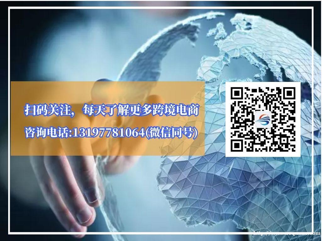 上半年广东省跨境电商进出口增长超七成