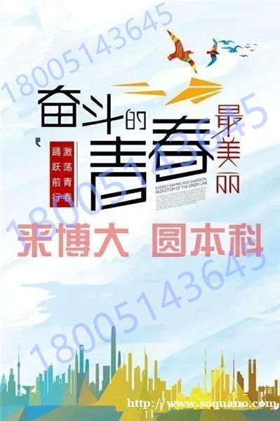 五年制专转本南京医科大学康达学院各专业及辅导班解析!