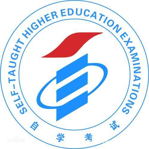 自考本科公共事业管理专业招生 签协议保毕业