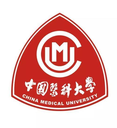 北京学历提升护理学 药学专业招生 全程托管
