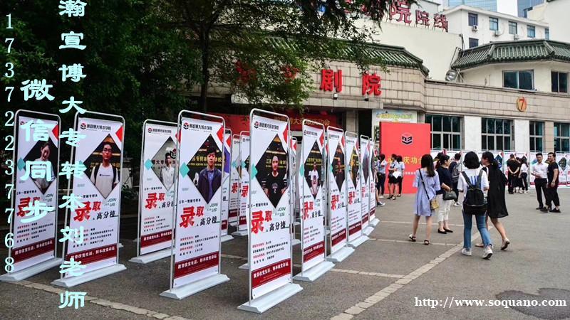 南京三江学院五年制专转本招生计划详情一览及内部辅导班课程介绍