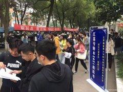 揭秘江苏翰宣博大五年制专转本培训学校通过率高的内幕
