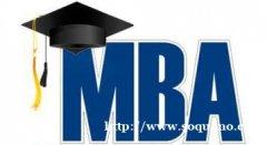 2022年MBA报考条件有哪些?